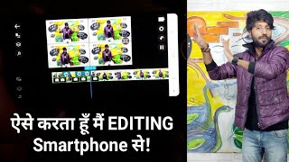 My Editing Tutorial by Smartphone   How I Edit My Videos   Motivational