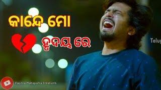 Human Sagar New Sad WhatsApp status video 2019💔||Odia new sad WhatsApp status