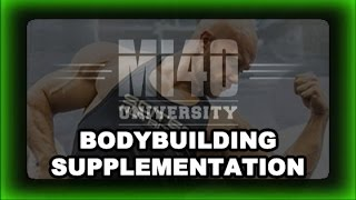 Bodybuilding Supplement for Performance, Beta Alanine Bodybuilder Supplementation