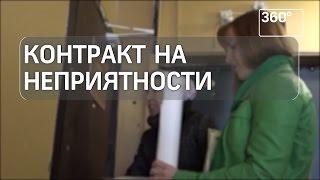 Риелторская фирма обманула сразу несколько человек в Москве