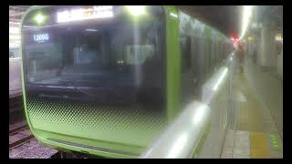 【JR山手線】【JR京浜東北線】 E235系トウ05編成 池袋・新宿方面行き & E233系1000番台サイ182編成 快速 大宮行き 上野発着