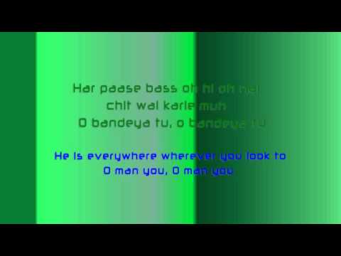 Bandeya Tu Dharti (Full) w/English Translations Lyrics HQ