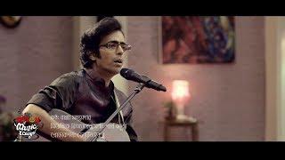 Amay Prosno Koray Neel Dhrubo Tara Bappa Mazumder Mp3 Song Download