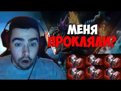 СТРЕЙ СГОРЕЛ / БЕСКОНЕЧНЫЕ БАШИ / Лучшее со Stray228 #73