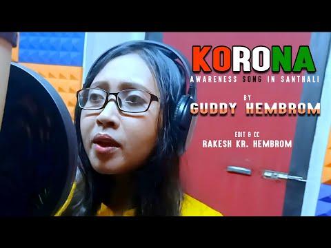 KORONA  AWARENESS  SANTHALI  SONG //GUDDY HEMBROM//NEW SANTHALI SONG 2020