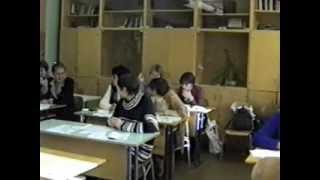 Семинар по технологии РКМЧП в Некрасовском колледже ноябрь 1997 год