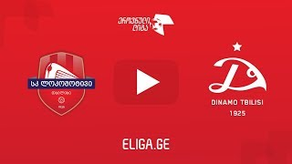 Lok.Tbilisi vs Dinamo Tbilisi full match