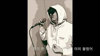 maroon5 & BIGBANG - This love (Cover by 락강)  #빅뱅 #G_DRAGON #VIP
