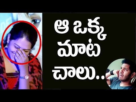 Rap Singer Noel Fails To Make Prank Call To Singer Ramya Behara | Happy Mother's Day Mommy |10TV
