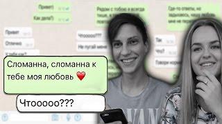НЕУДАЧНЫЙ ПРАНК ПЕСНЕЙ // SEREBRO - СЛОМАНА