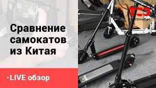 видео Купить Электросамокаты Razor, 1000W, eZip для взрослых и детей в е