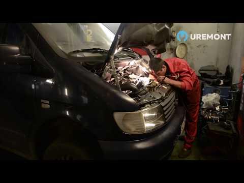 UREMONT: наши партнёры - Автосервис Михалково