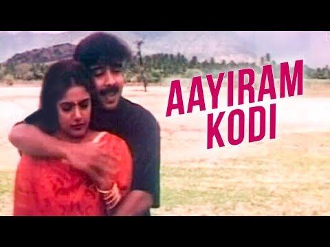 Aayiram Kodi Full Song |...