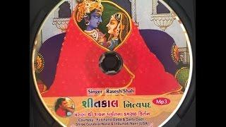 Gambar cover 5. Mangat Hai Dadhi