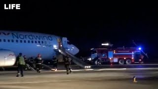 Эвакуация рейса Москва  Ереван после задымления на борту