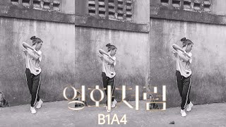 Like A Movie (영화처럼 ) - B1A4 ( 비원에이포 ) Dance Cover by ABI