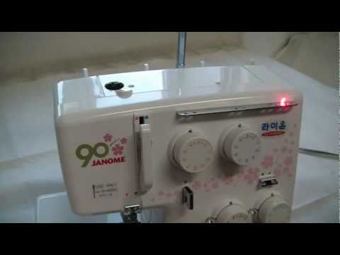 [ / LION]  JANOME MyLock204D Part 1.