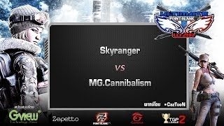 Skyranger vs MG.Cannibalism : Point Blank Ultimate War