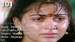 Enna marandha tamil lyrics song