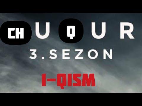Chuqur 3-Sezon 1-Qism Uzbekcha Subtitrlar (Fasl, mavsum) Full hd