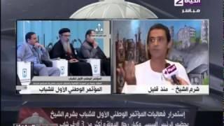 بالفيديو.. مصطفى الجندي: دخلوا مبارك ورجالته السجون بدل شباب الثورة