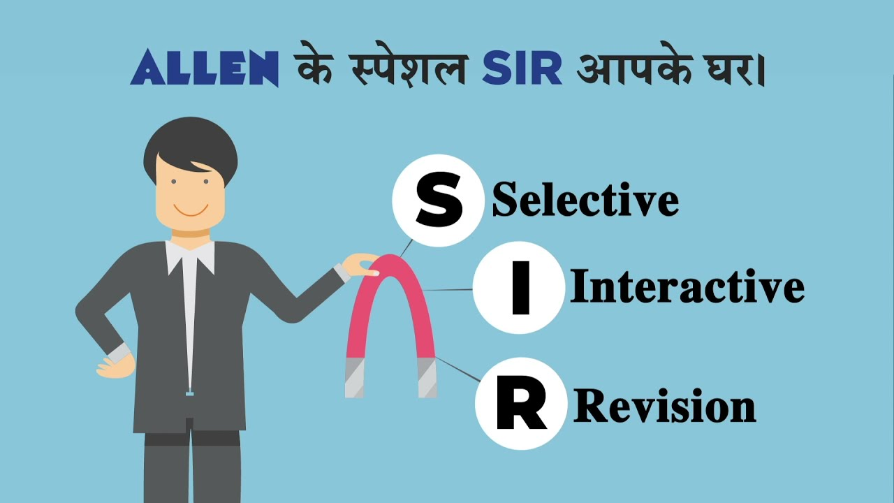 Download ALLEN SIR 2.0   The Exclusive, Selective & Interactive Revision to ace #NEET2021   NEET-UG Revision