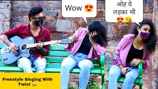 Freestyle Singing Prank On Girl // Prank With Epic Twist 😂 // Hilarious Reactions // Funny Prank