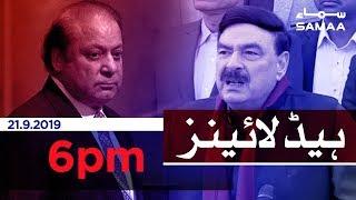 Samaa Headlines - 6PM - 21 September 2019
