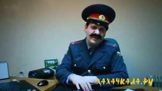 'Горцы от ума 3' - 'Правоохранительные органы'