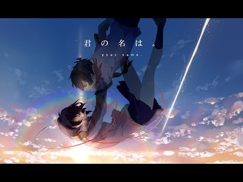 Kimi no Na wa: Bring Me The Night「AMV」