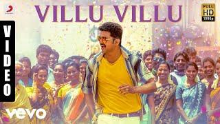 Adirindhi - Villu Villu Telugu Video   Vijay   A.R. Rahman
