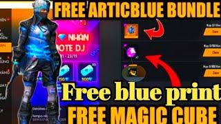 Free bundles, free magic cube, free incubilator bundle in free fire in Telugu||free fire upcoming