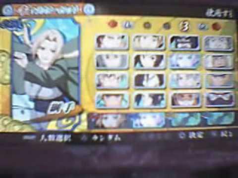 Naruto shippuden: ultimate ninja heroes 3 codes, cheats and tips.