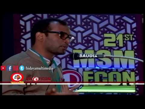 MSM Profcon 2017 | Ali Raza | Perinthalamanna