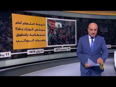 قطاع غزة.. مسلسل الإضراب