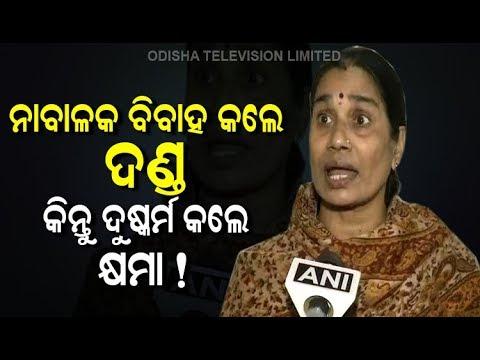 Nirbhaya's Mother On Juvenile Plea Of Convict Pawan Gupta