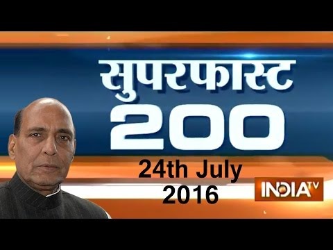 Superfast 200 | July 24, 2016 ( Part 1)