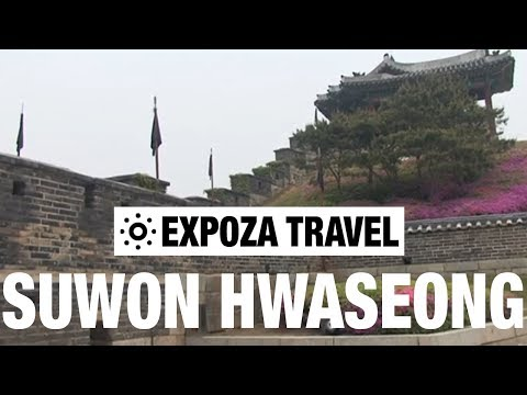 Suwon Hwaseong (South Korea) Vacation Travel Video Guide