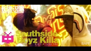 Chinese Hip Hop China Rap 饶舌/长沙说唱 - Southside Boyz Killa - Bape