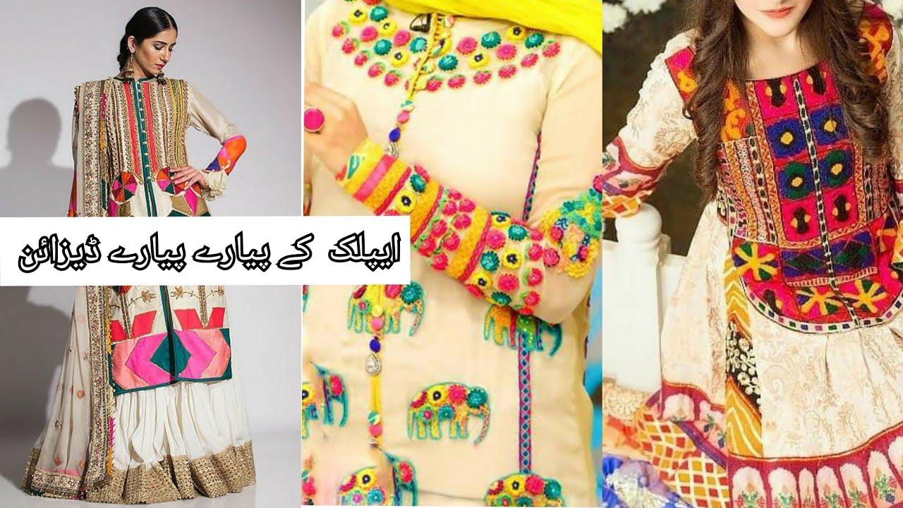 Top50 Designers Applique Work Kurti Dress Applique Work Formal Eid Wear Dress Designs