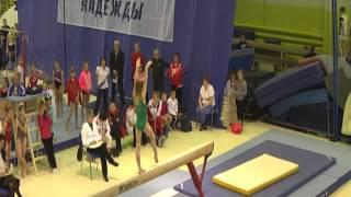 бревно финал 1 место Уразова Владислава 2004 гр  11,666