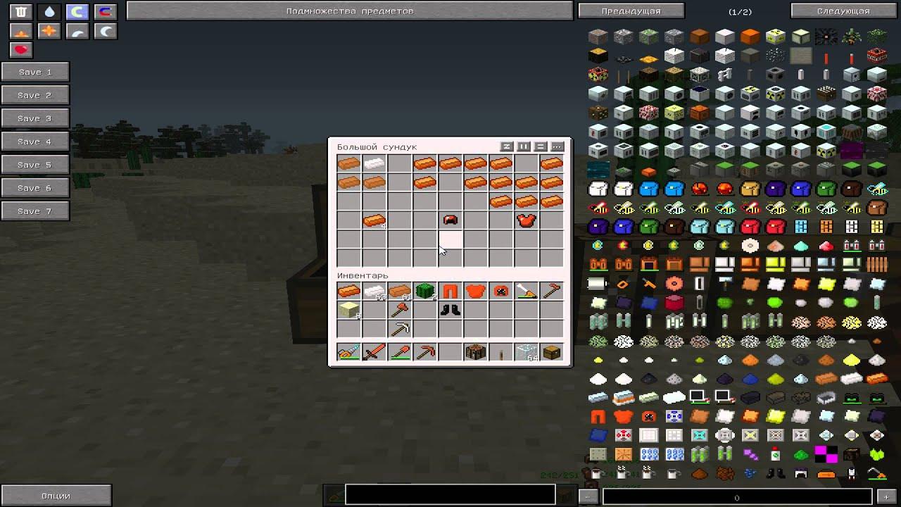 Майнкрафт как сделать железную броню 554