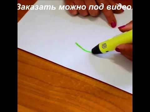 Интернет-магазин связной предлагает прочитать обзор гаджетов 3d-ручка fantastique one.