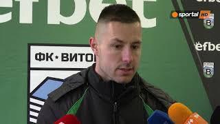Ивайло Лазаров: Малко късмет не ни достигна да победим