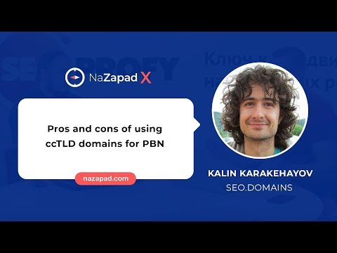 Pros and cons of using ccTLD domains for PBN - Kalin Karakehayov