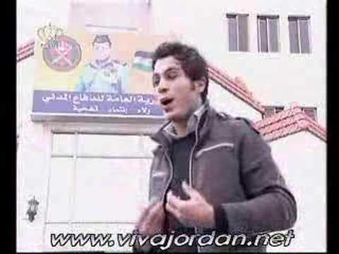 الدفاع المدني Jordanian Song Defa3 Madnee Ta7yeh