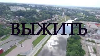 ТРЕЙЛЕР РОССИЯ 2018