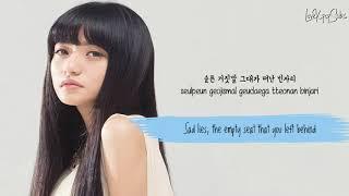 Lucia - This Much (이토록이나) [English Subs + Romanization + Hangul] HD