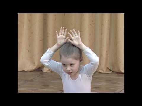 Детский танец Зайка серенький
