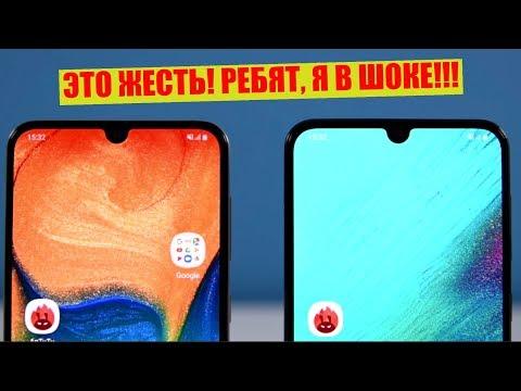 Что выбрать? Galaxy A30 или A50? Samsung - красавцы! / Арстайл /